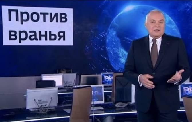 Брянские журналисты пустили фейк об аварии с поросятами