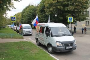 Накануне Дня города в Фокинском районе Брянска прошел автопробег