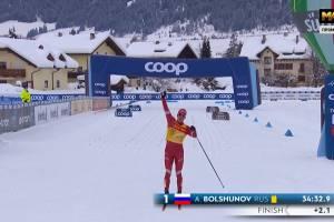 Брянский лыжник Большунов одержал четвертую победу подряд