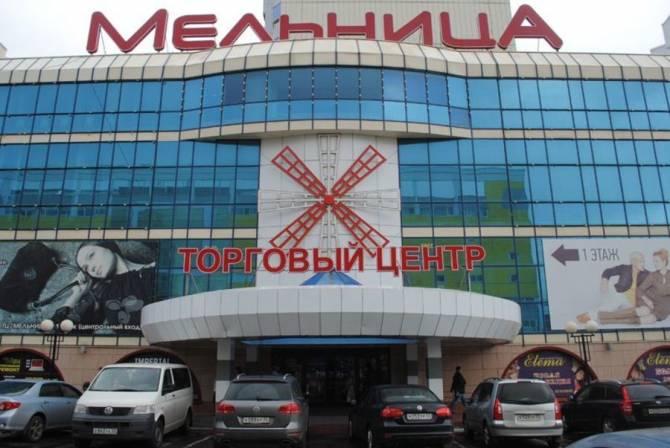 В Брянске возобновил работу ТРЦ «Мельница»