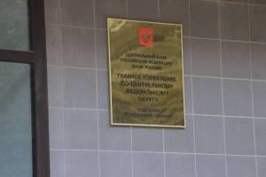 За год брянцы получили по страховкам 2,1 миллиарда рублей