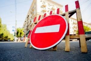 В Брянске ограничат движение по улице Красноармейской