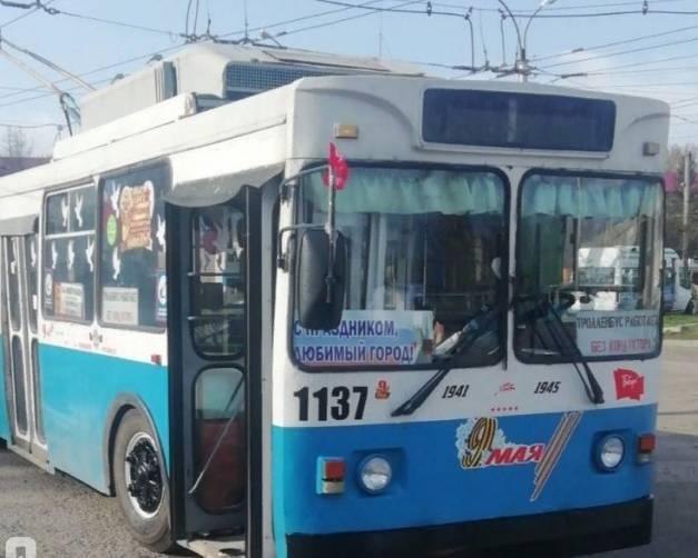В Брянске откроют движение троллейбусов по улице Объездной