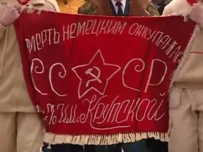 Карачевские школьники прикоснулись к партизанской реликвии