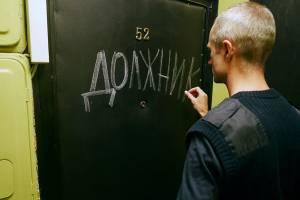 В Брянской области оштрафовали 9 слишком усердных коллекторов