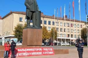 В Брянске на площади Ленина потребовали отставки Богомаза и Анненковой