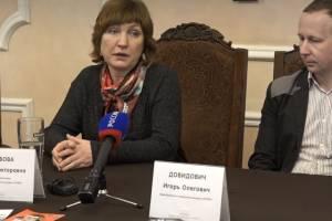 В Брянске 27 марта объявят победителей конкурса театрального искусства «Успех»