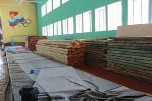 В Климовском районе завершается ремонт в спортшколе