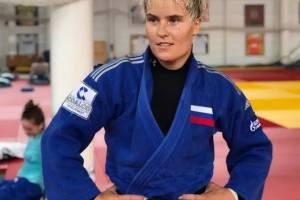 Брянская дзюдоистка Кузютина сразится за бронзу чемпионата Европы