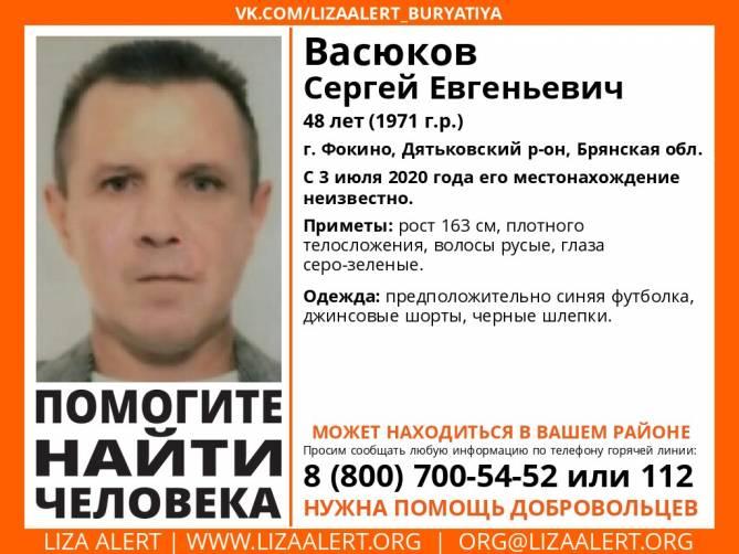 В Брянской области ищут 48-летнего Сергея Васюкова