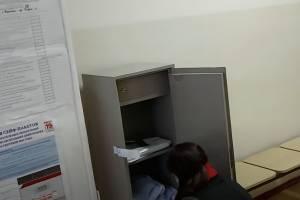 В Брянске заподозрили новые фальсификации на выборах в Госдуму