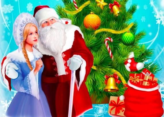 Маленьких брянцев пригласили на праздник «В гостях у Снегурочки»