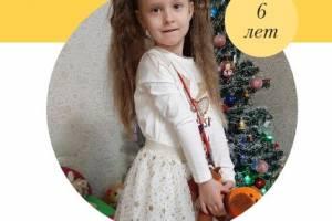 Брянская девочка Лера может стать самой красивой в России