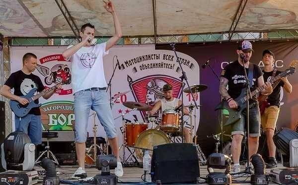 Брянцев позвали на бесплатный концерт рок-группы «Настроение Общества»