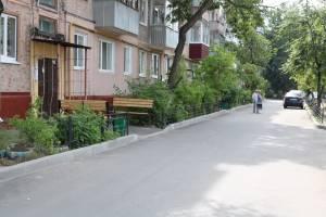 В Брянске чиновники приняли ремонт двора на Новостройке
