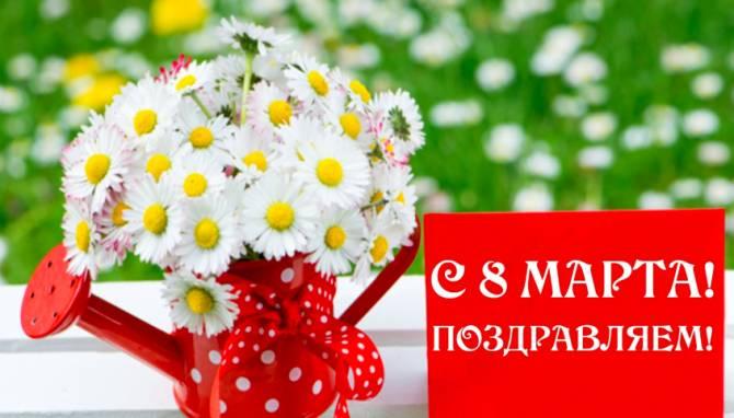 В Брянске пройдет концерт в честь Международного женского дня