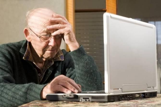 В Брянске чиновники  «заперли» пенсионеров дома до 17 января