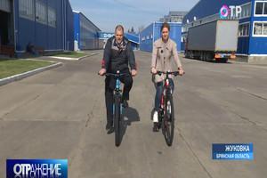Журналистка на всю страну назвала брянский велозавод в Жуковке фантастикой