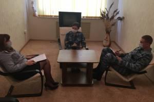 В Брянской области зэков и сотрудников колоний настраивают на позитив
