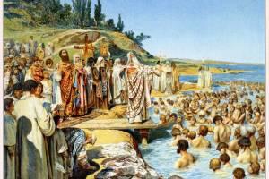 Брянцев позвали на виртуальную выставку о Крещении Руси