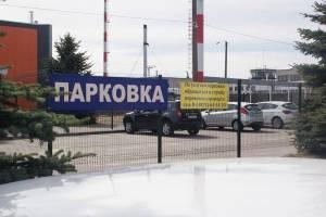 Возле аэропорта «Брянск» открылась платная парковка по московским ценам