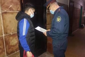 На Брянщине проверили 15 осужденных-должников