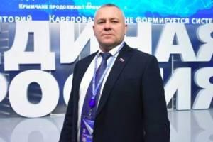 Валентина Суббота назначили депутатом брянской областной думы