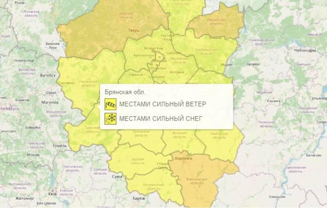 В Брянской области вновь объявлен желтый уровень погодной опасности