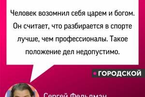 О заместителе губернатора Сергее Тимошенко