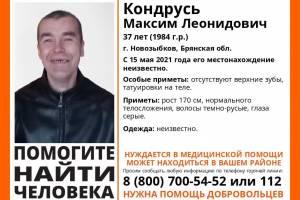 В Брянской области ищут пропавшего 37-летнего Максима Кондруся