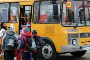 Стародубских школьников прокатили на опасном автобусе