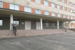 На ремонт Клинцовской ЦРБ потратят более 31 миллиона рублей