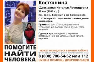 В Брянске нашли живой пропавшую 37-летнюю Наталью Костяшину