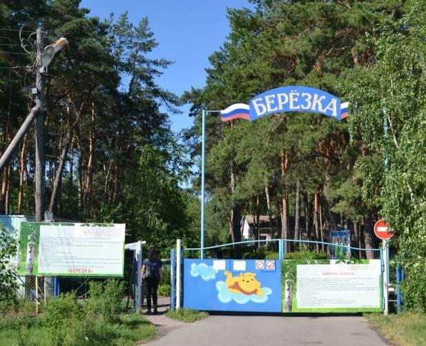 Брянский детский лагерь «Березка» не вернул деньги за несостоявшийся отдых