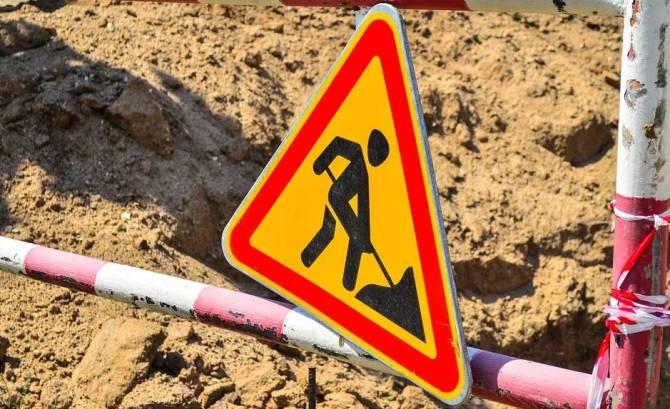В Новозыбкове решили в четыре раза сократить ремонт дорог