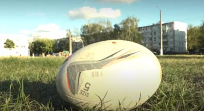 В Брянске впервые появилась команда по регби