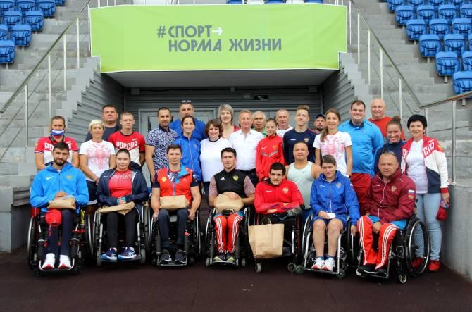 В Брянске тренируется паралимпийская сборная России