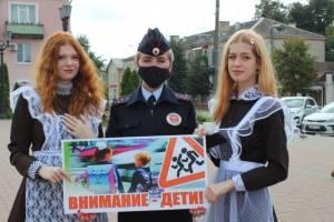 За три дня в Брянской области 100 детей попались на нарушениях ПДД