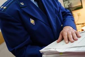 Зампрокурора Брянской области 14 апреля выслушает жителей Гордеевки
