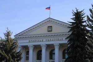 Бюджет Брянской области примут в середине декабря