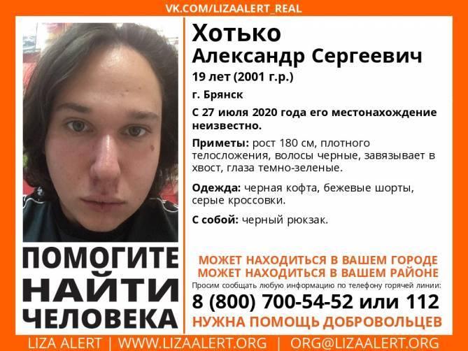 В Брянске разыскали пропавшего 19-летнего парня