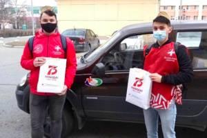 Брянские волонтеры поздравят самоизолированных ветеранов с Днем Победы