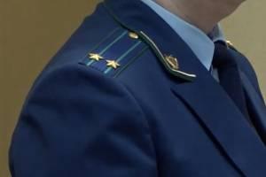 В Севске откроется мобильная приёмная прокуратуры области