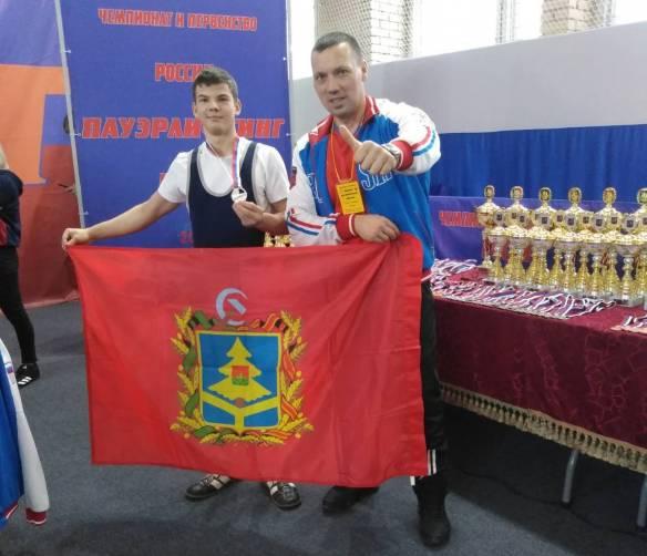 Брянец Кирилл Шумских взял серебро на первенстве России по пауэрлифтингу
