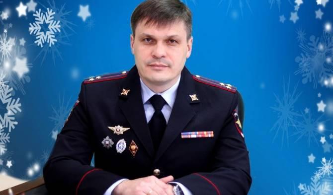 Начальник управления ГИБДД поздравил брянцев с Новым Годом