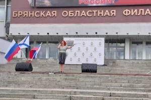 На Брянщине чиновникам разрешили проводить массовые мероприятия