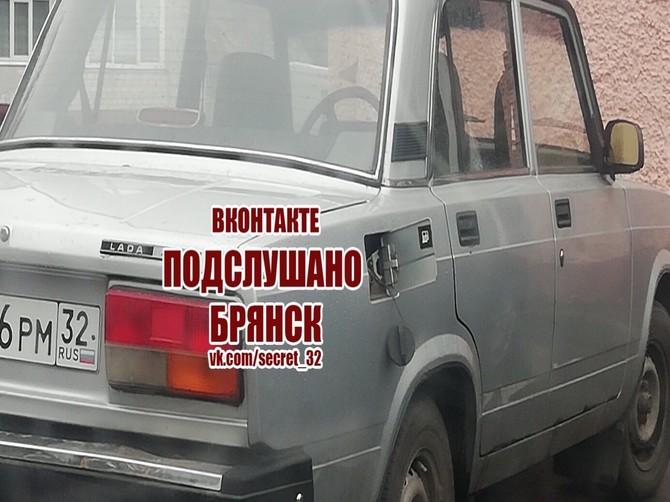 В Брянске неизвестные сливают бензин с машин