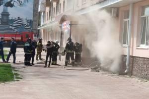 В подвале дома детской поликлиники в Брянске произошел пожар