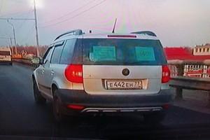 Брянских водителей встревожил измеряющий скорость автомобиль