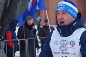 В Брянске из-за «Лыжни России» запретят парковку у Кургана Бессмертия